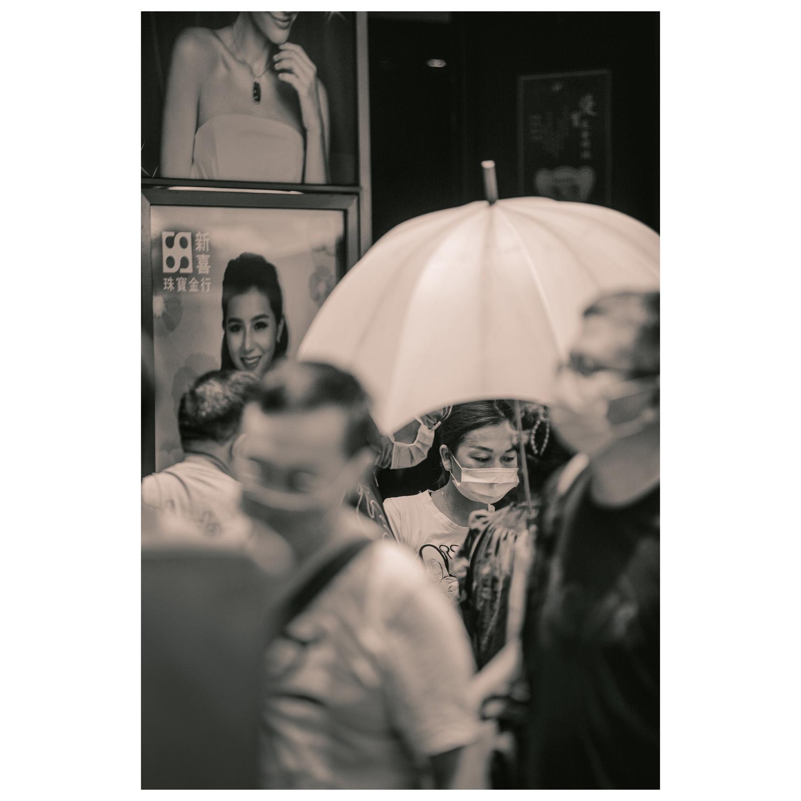Mask & Umbrella