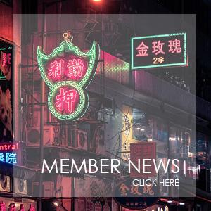 Member News 300_3