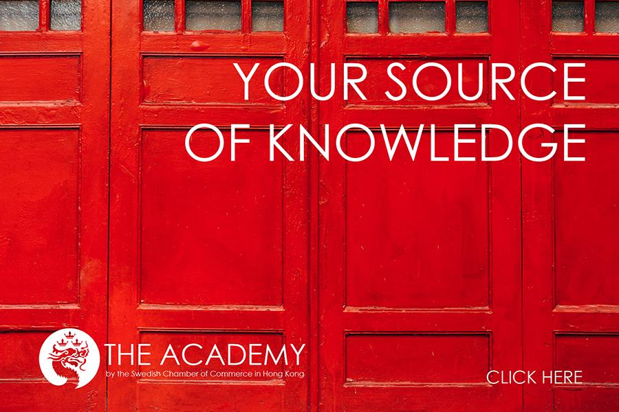 The Academy door website1
